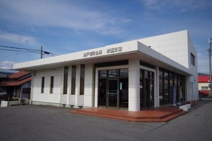 瀬戸信用金庫 赤重支店の画像1