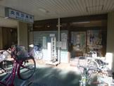 立花診療所