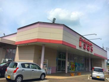 ファッションセンターしまむら 瀬戸店の画像1