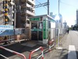 ゆうちょ銀行ATM  東あずま駅出張所
