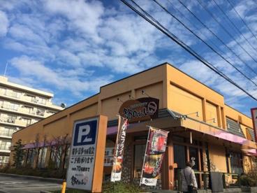 鈴のれん 瀬戸店の画像1
