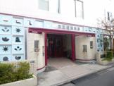 厚生館保育園