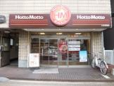 ほっともっと小村井駅前店
