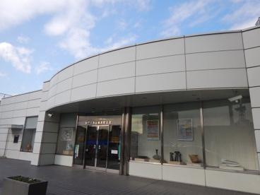 瀬戸信用金庫 栄町支店の画像1