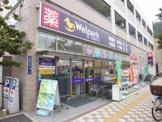 ウェルパーク 墨田立花店