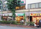 モスバーガー 中野南口店