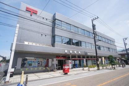 蕨郵便局の画像1