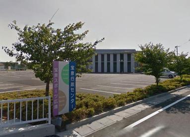 太田市役所 宝泉行政センターの画像1