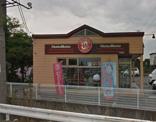 ほっともっと太田宝町店