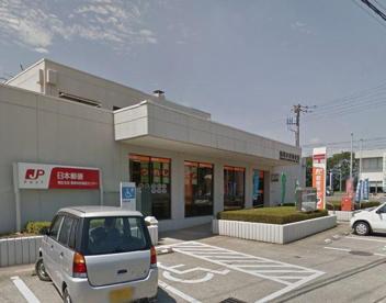 藪塚本町郵便局の画像1
