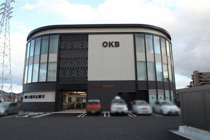 タリーズコーヒーOKB田県店の画像1