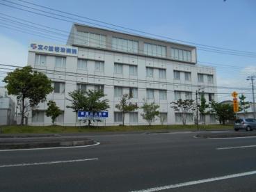 玄々堂君津病院の画像1