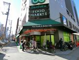 スーパーマーケット三徳 長者町店