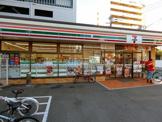 セブン‐イレブン 横浜弥生町3丁目店