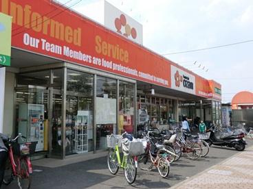 スーパーオザム 東狭山ヶ丘店の画像1