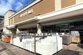 ケーヨーデイツー西野山店