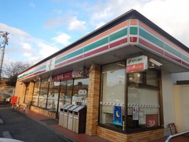 セブンイレブン 瀬戸苗場町店の画像1