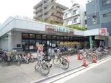 スーパーはやし堺市駅前店