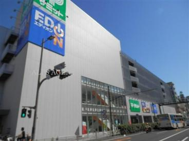 サミットストア 横浜曙町店の画像1