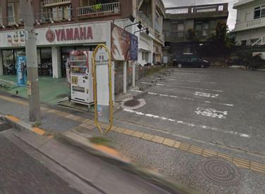 野嵩バス停の画像1