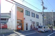 堺中百舌鳥郵便局