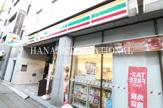 セブン-イレブン台東北上野1丁目店