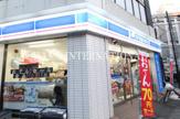 ローソン 台東北上野一丁目店