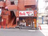 きんちゃん家