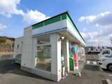 ファミリーマート市原山倉店