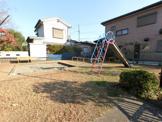 円馬戸公園