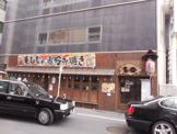 玉金 錦糸町2号店