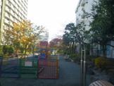 森下三丁目第3児童遊園