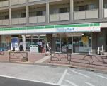 ファミリーマート 上落合二丁目店