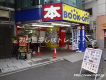 ブックオフ 西新宿小滝橋通り店