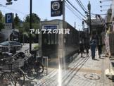弘明寺駅(横浜市営地下鉄ブルーライン)