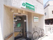 ゆうき薬局 門前仲町店