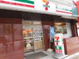 セブンイレブン 水天宮前店