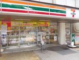 セブンイレブン 日本橋T-CAT店