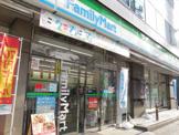 ファミリーマート 日本橋小学校前店