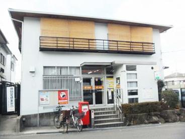 狭山大野台郵便局の画像1