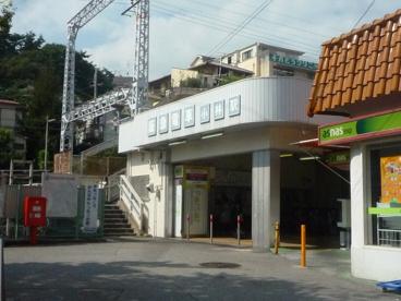 阪急小林駅の画像1