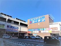 ホームセンターコーナン 川崎小田栄店