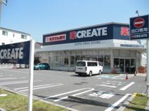 クリエイト 川崎田島町店