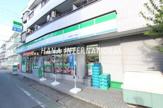 ファミリーマート 南行徳一丁目店