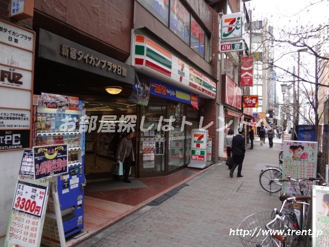 セブンイレブン西新宿小滝橋通り店の画像