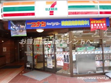 セブンイレブン西新宿小滝橋通り店の画像2
