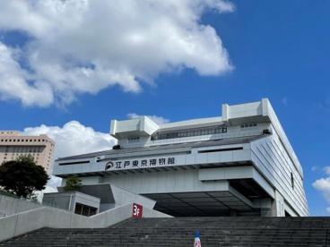 江戸東京博物館の画像1