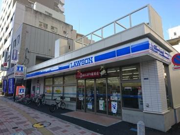 ローソン江東森下一丁目店の画像1