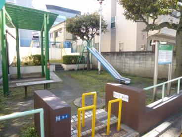 しいのき児童遊園の画像1