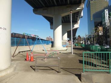 吾妻橋公園の画像1